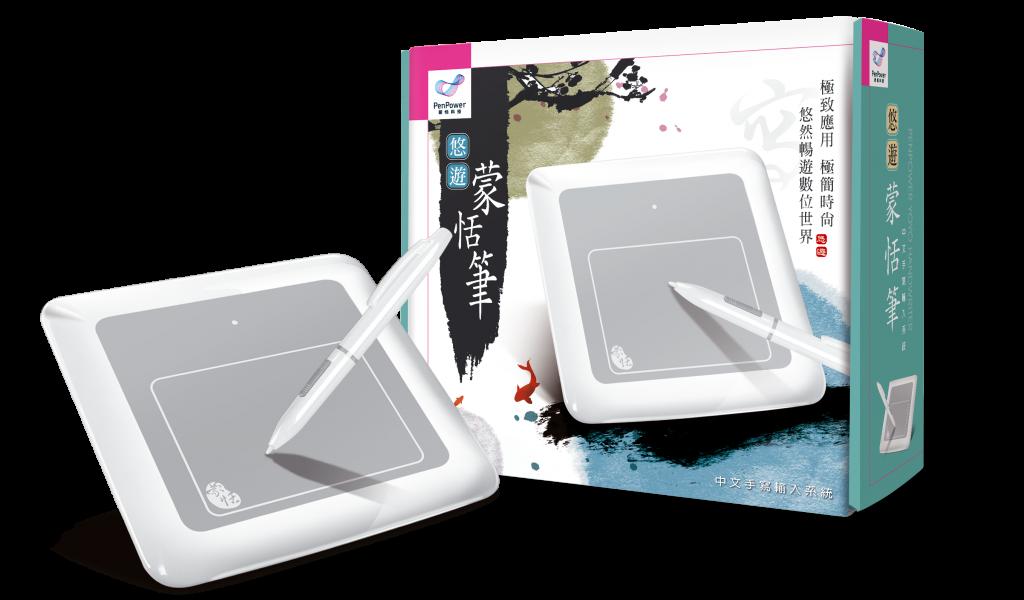 YoYo-Box+pad-TCh